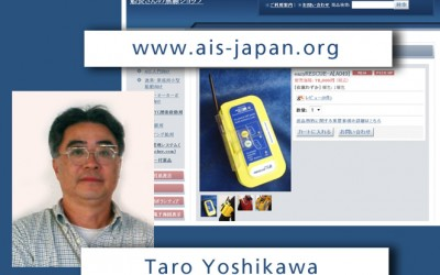 New distributor in Japan