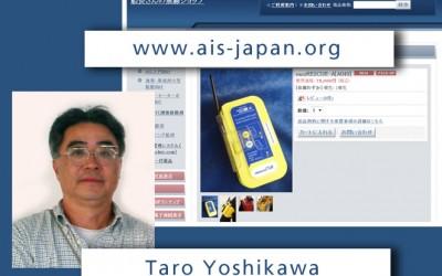 Nuevo distribuidor en Japón