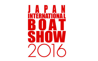 Weatherdock auf der Japan International Boat Show, März 3. -6., 2016