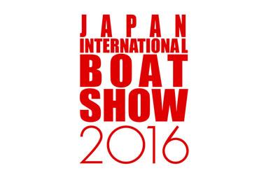 Weatherdock auf der Japan International Boat Show, März 3. -6., 2016